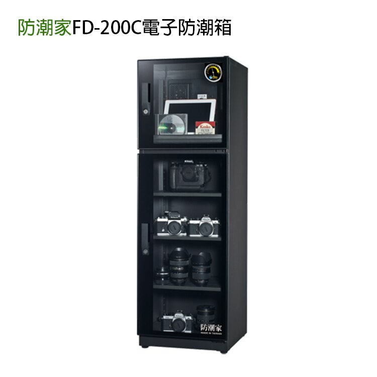 [喬傑數位]防潮箱FD-200C電子防潮箱