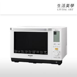 嘉頓國際 日本進口 Panasonic【NE-BS604】水波爐 26L 烘烤 燒烤 自動料理食譜 微波爐 烤箱