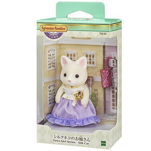 《森林家族-日版》城鎮TOWN系列-奶油貓小姐