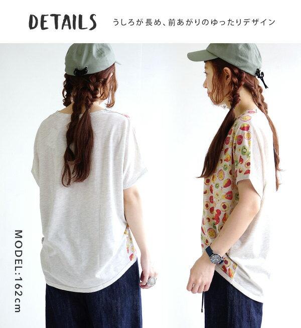 日本e-zakka / 水果花樣短袖T恤 / 32489-1801161 / 日本必買 代購 / 日本樂天直送(1900) 5