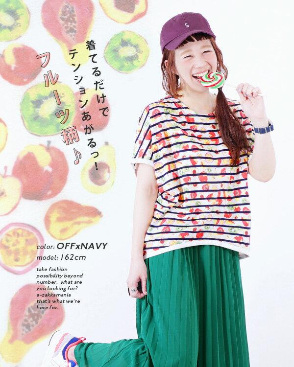 日本e-zakka / 水果花樣短袖T恤 / 32489-1801161 / 日本必買 代購 / 日本樂天直送(1900) 2