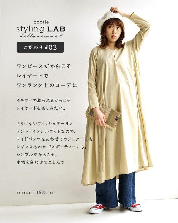 日本e-zakka / 燈芯絨素色長版連衣裙 / 32621-1801322 / 日本必買 代購 / 日本樂天直送(7300) 5
