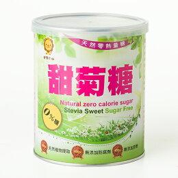 健康之獅天然零熱量糖-甜菊糖 600g/罐  甜馨營養中心