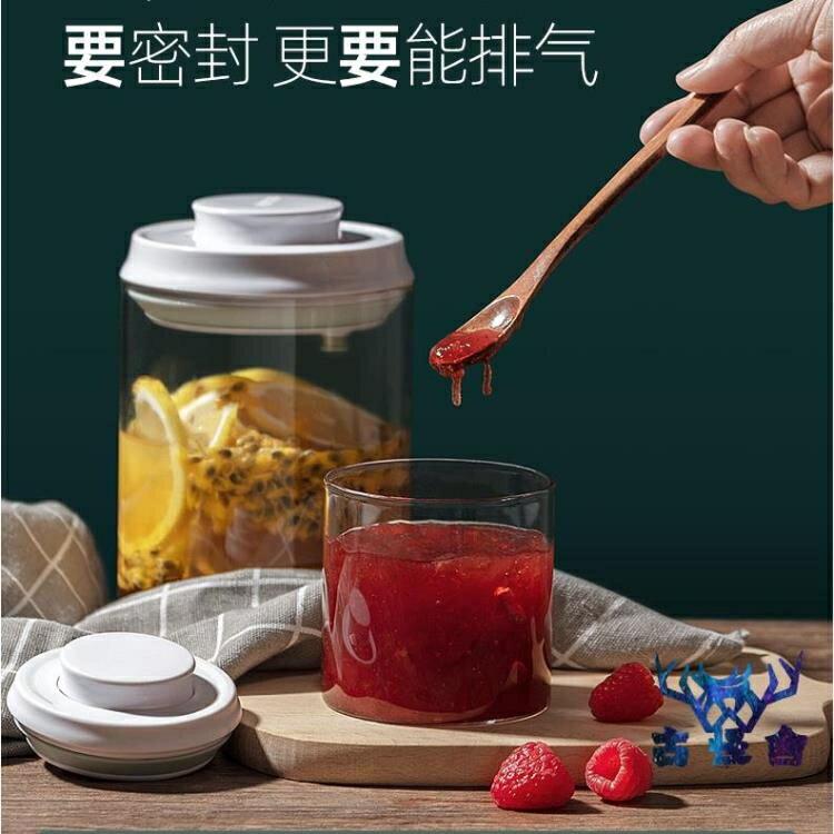 密封罐帶蓋食品儲物罐防潮果醬檸檬百香果玻璃瓶