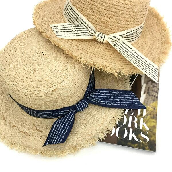 蝴蝶結不修邊編織草帽 夏日防曬必備 拉菲草帽 渡假風 0