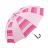 條紋點點雙色自動直傘 可愛俏皮風格 大傘面自動開收 0
