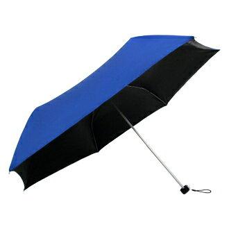 超遮光黑膠素面折傘 193g (粉 / 藍 / 綠 / 紫 / 灰) 0