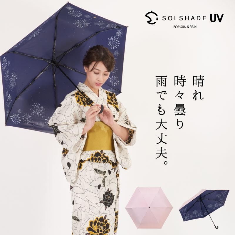 雙骨全遮光煙火傘 夏日夜空煙花 可愛粉色外層  晴雨兩用傘 0