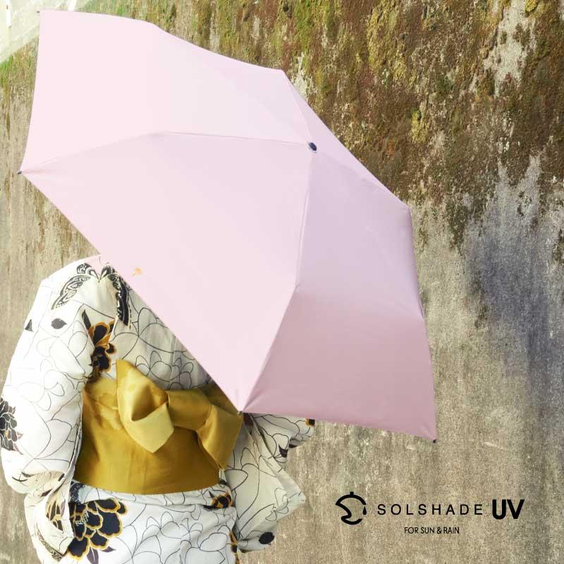 雙骨全遮光煙火傘 夏日夜空煙花 可愛粉色外層  晴雨兩用傘 2