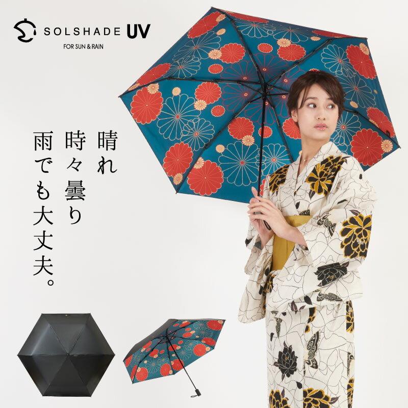 雙骨全遮光花卉傘 日本風格花朵 晴雨兩用傘 0
