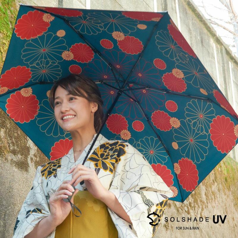 雙骨全遮光花卉傘 日本風格花朵 晴雨兩用傘 1