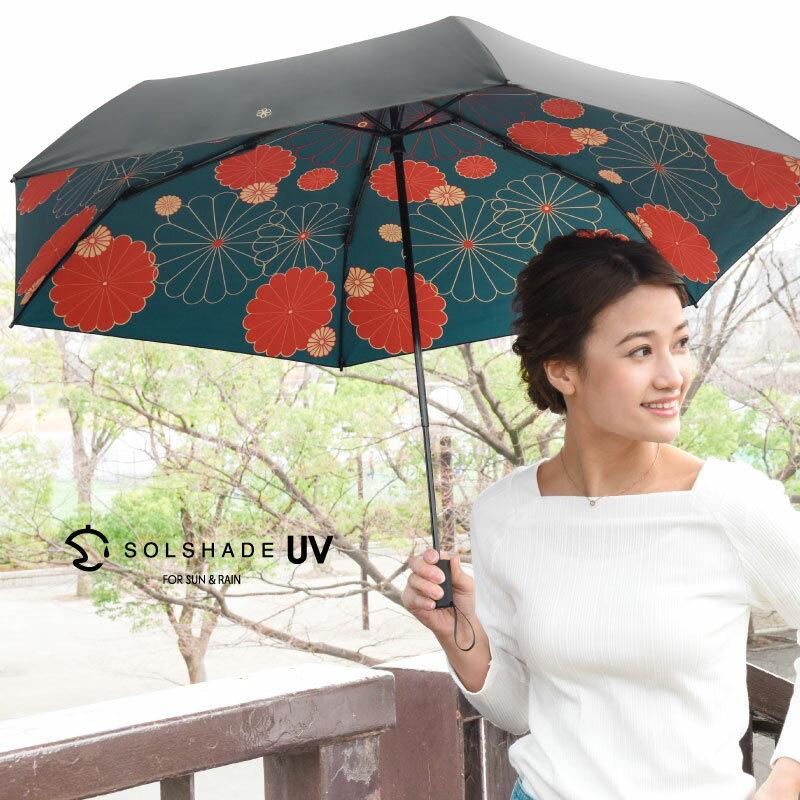 雙骨全遮光花卉傘 日本風格花朵 晴雨兩用傘 2