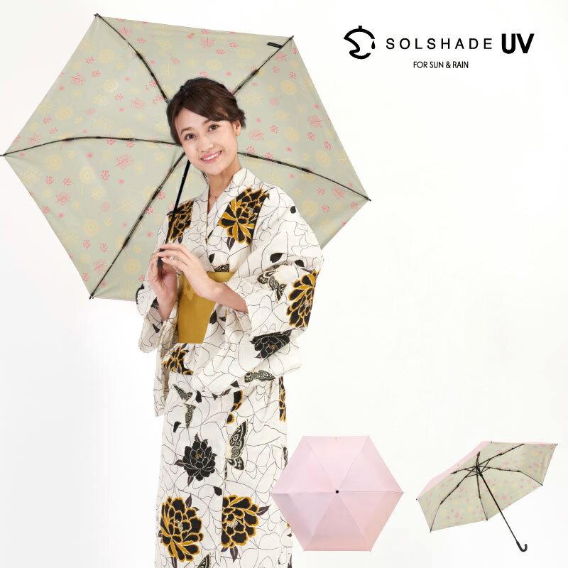 日本 雙骨全遮光北歐傘 新清北歐風 內層印花 防曬遮光傘 0