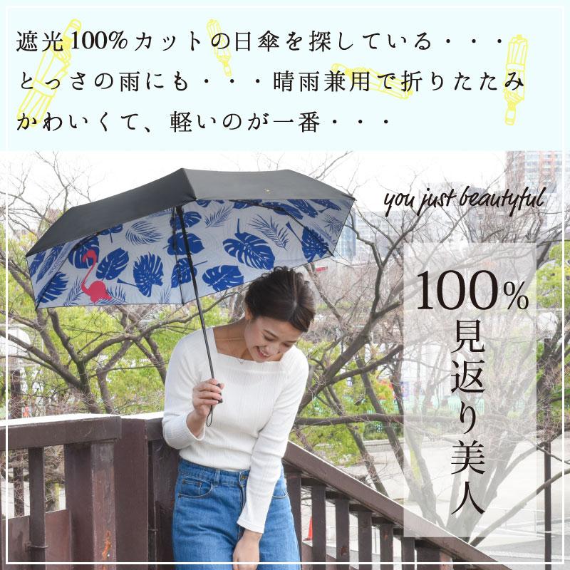 日本 雙骨全遮光紅鶴傘 北歐風 紅鶴棕櫚葉 防曬遮光傘 3