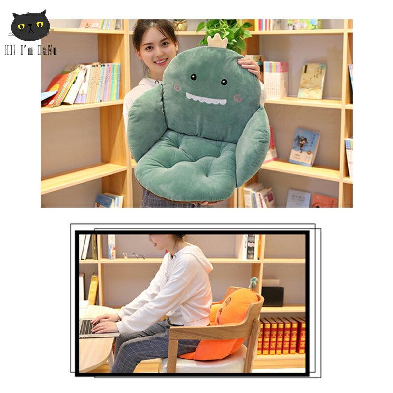 創意恐龍仙人掌學生宿舍坐墊 靠墊 一體椅墊 連體靠背辦公室座墊【Z91102】 4