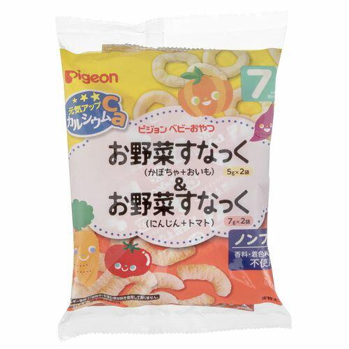 貝親 PIGEON 南瓜芋頭點心  紅蘿蔔蕃茄點心(7g*2袋)★愛兒麗婦幼用品★