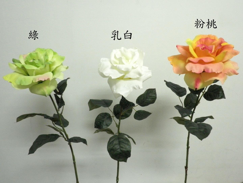 ★超低價★黛安娜玫瑰-粉桃 / 人造花 空間 景觀 佈置 造景