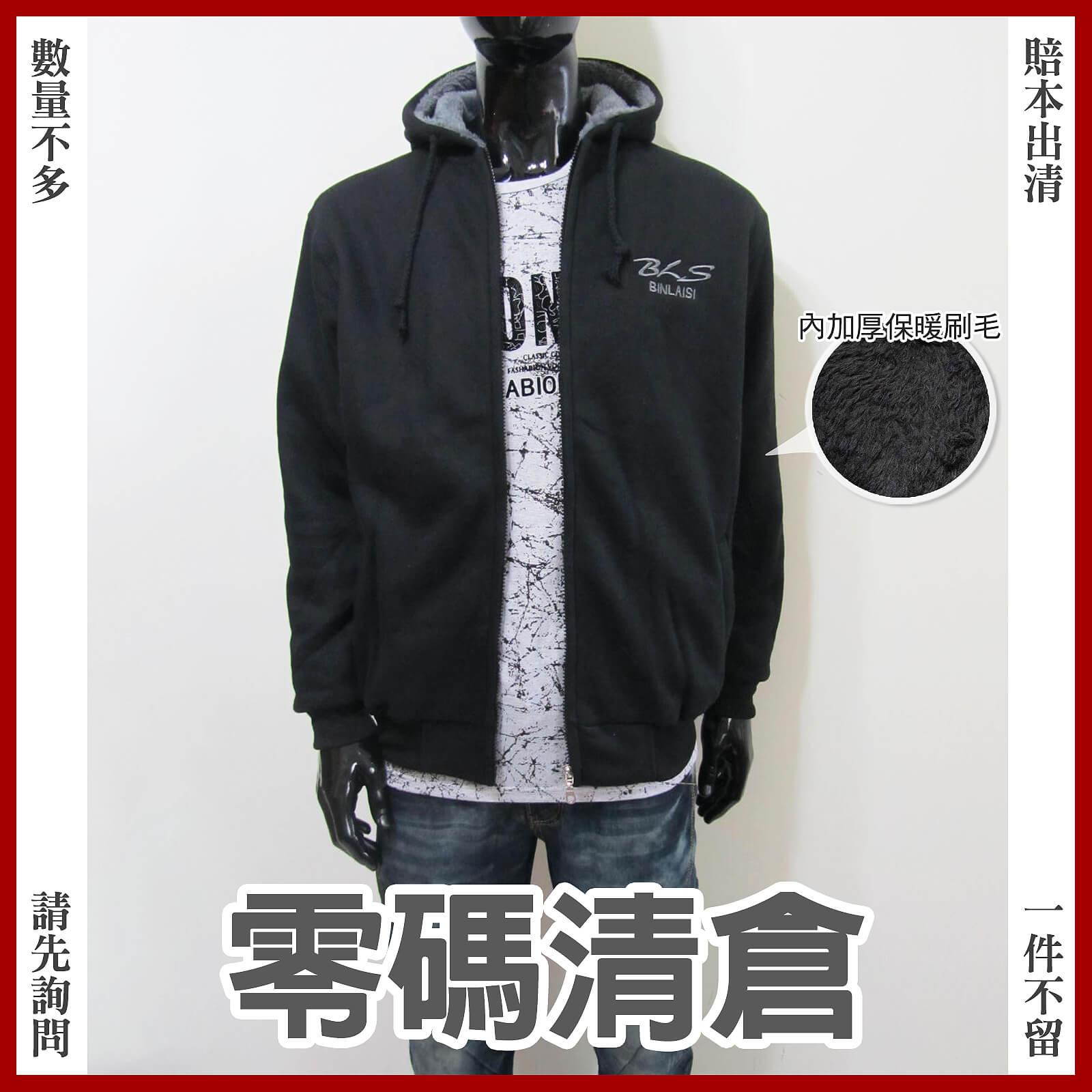 厚刷毛外套 保暖外套 連帽外套 夾克外套 休閒外套 黑色外套 Fleece Jackets Warm Jackets Casual Jackets Men's Jackets (312-2801-21)黑色 單一尺寸 F 胸圍46英吋 (117公分) 男 [實體店面保障]sun-e 0