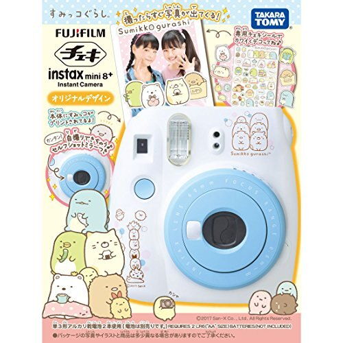 日本TAKARA TOMY 角落生物 拍立得相機 即可拍相機  -日本必買 日本樂天代購(15800) 0