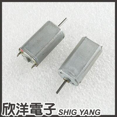 ~ 欣洋電子 ~ 12V 40mA 迷你直流省電馬達 2入 ^(RF~60^) 實驗室、學