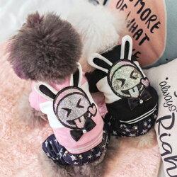★寵物衣秋冬狗狗衣服-可愛休閒兔子星星寵物用品2色73ih81【獨家進口】【米蘭精品】