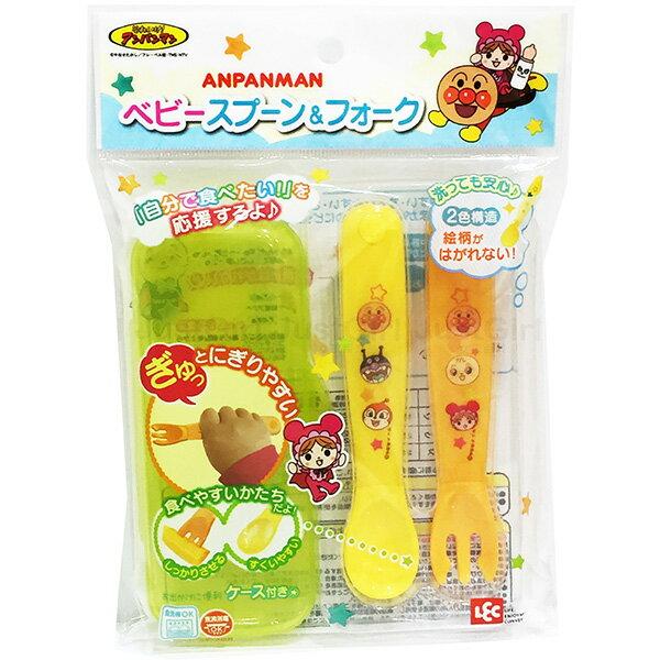 麵包超人 Anpanman LEC 嬰幼兒 湯匙 叉子 附盒 餐具 正版日本進口 * JustGirl *
