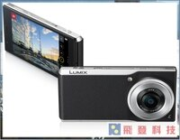 Panasonic 國際牌商品推薦【通訊相機】含原廠皮套+旅充 松下 Panasonic Lumix CM1 通訊相機  一吋大感光元件 LEICA 鏡頭 4k錄影畫質 含稅開發票 公司貨