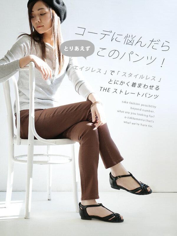 日本e-zakka / 素色彈力直筒長褲 / 33678-1801206 / 日本必買 代購 / 日本樂天直送(1800) 3