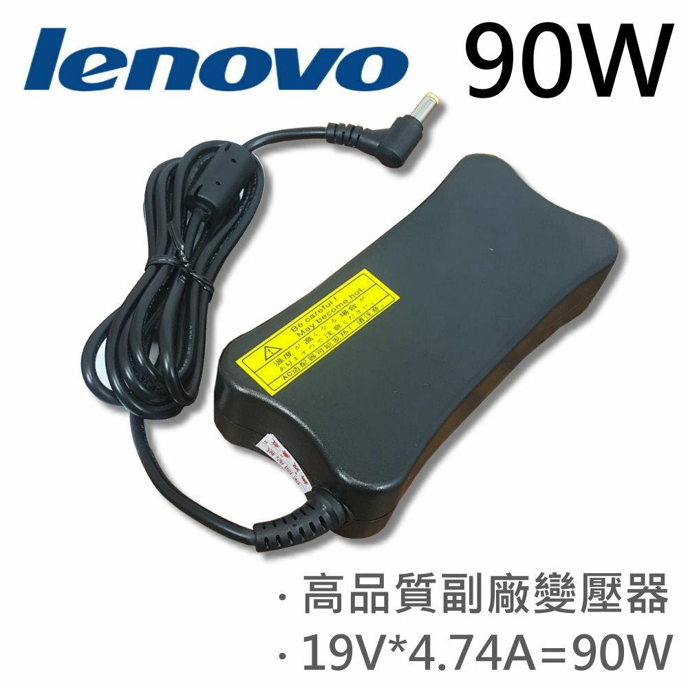 LENOVO 高 90W 狗骨頭 變壓器 Lenovo 3000 G230 G230G G