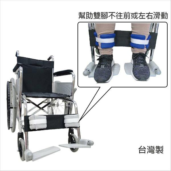 感恩使者:輪椅腳踝束帶-小腿固定式幫助固定雙腳不從輪椅上滑落台灣製[ZHTW1791]