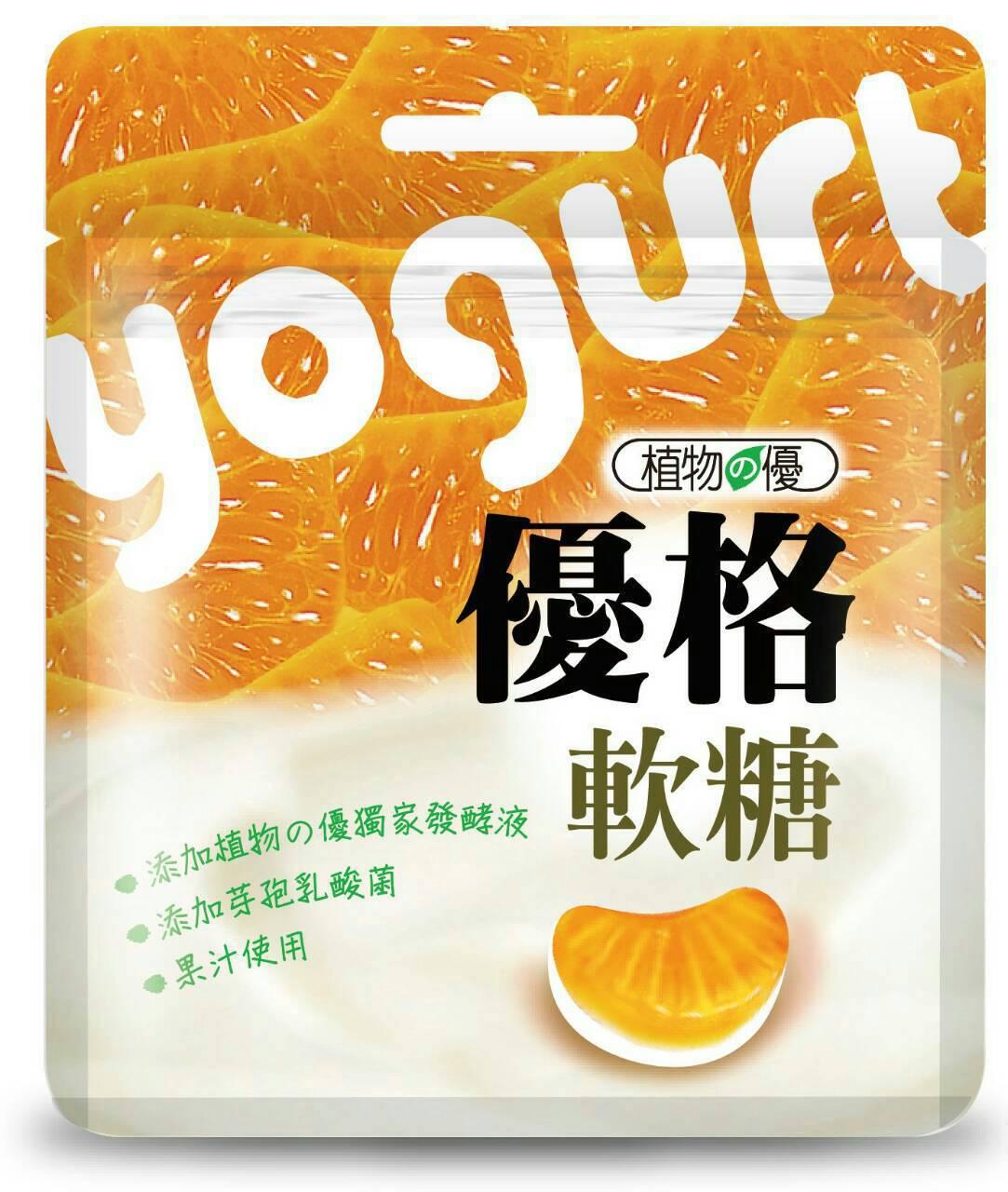 ●植物的優-優格軟糖-橘子35g單包【合迷雅好物超級商城】