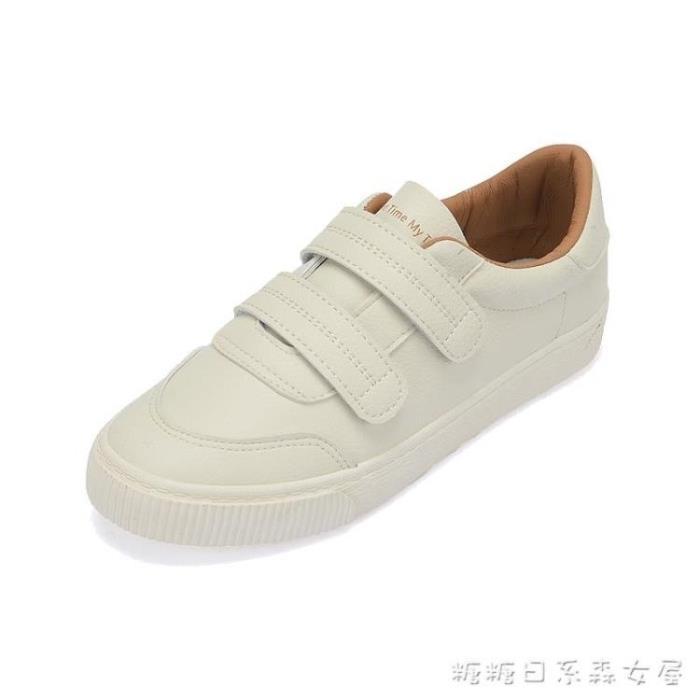 魔術貼小白鞋女原宿ulzzang帆布鞋超火春季新款韓版百搭板鞋