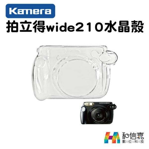 拍立得小配件【和信嘉】KameraFujifilminstaxWIDE210專用透明水晶殼保護殼