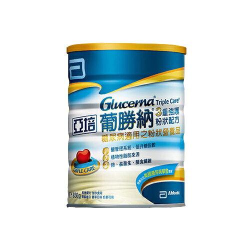 永大醫療~亞培 葡勝納粉(葡勝納SR)850g 每罐特惠價900元~1箱12罐免運費