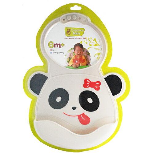 ★衛立兒生活館★Creative Baby 創寶貝 可收納式攜帶防水無毒矽膠學習圍兜-可愛熊貓