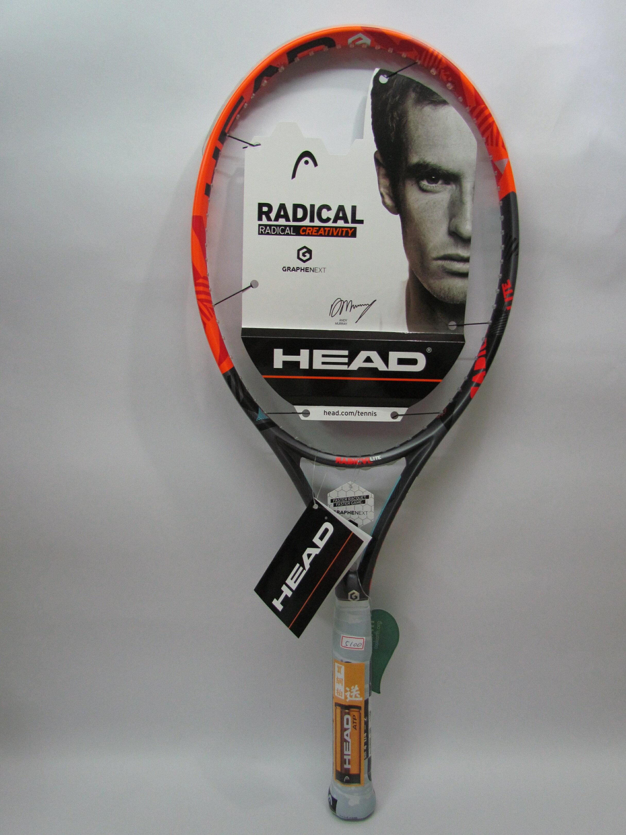 Head專業網球拍 Murray系列 Radical Lite 2016年新款