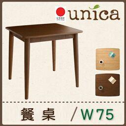幸福家居商城:75*70*70CM外銷日本日本熱銷北歐簡約風摩登設計水曲柳原木餐桌茶几雙人小型會議桌