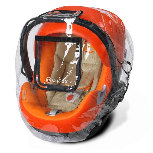 德國【Cybex】CLOUDQ提籃專用雨罩