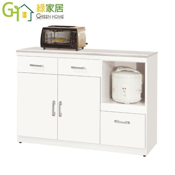 【綠家居】艾登絲時尚白4尺雲紋石面餐櫃收納櫃