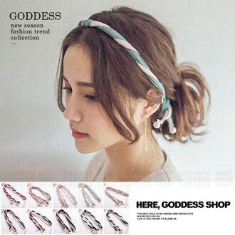 任2件99-嘉蒂斯髮飾 韓風珍珠氣質彩色髮帶髮箍【S0040】10色 現貨+預購