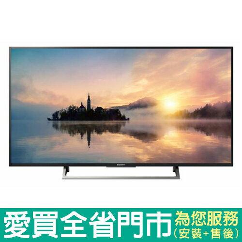 SONY49型4K聯網液晶電視KD-49X7000E含配送到府+標準安裝【愛買】