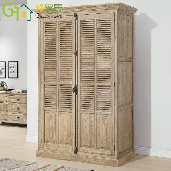 【綠家居】艾蓮娜時尚4.7尺實木開門衣櫃收納櫃(吊衣桿+開放層格)