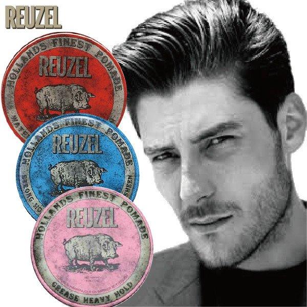 REUZEL-PinkPomade水洗式油性髮油(113g)【櫻桃飾品】【20558】
