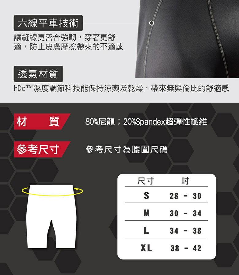 MCDAVID 壓縮緊身長褲(MD8150-XL) [大買家] 3