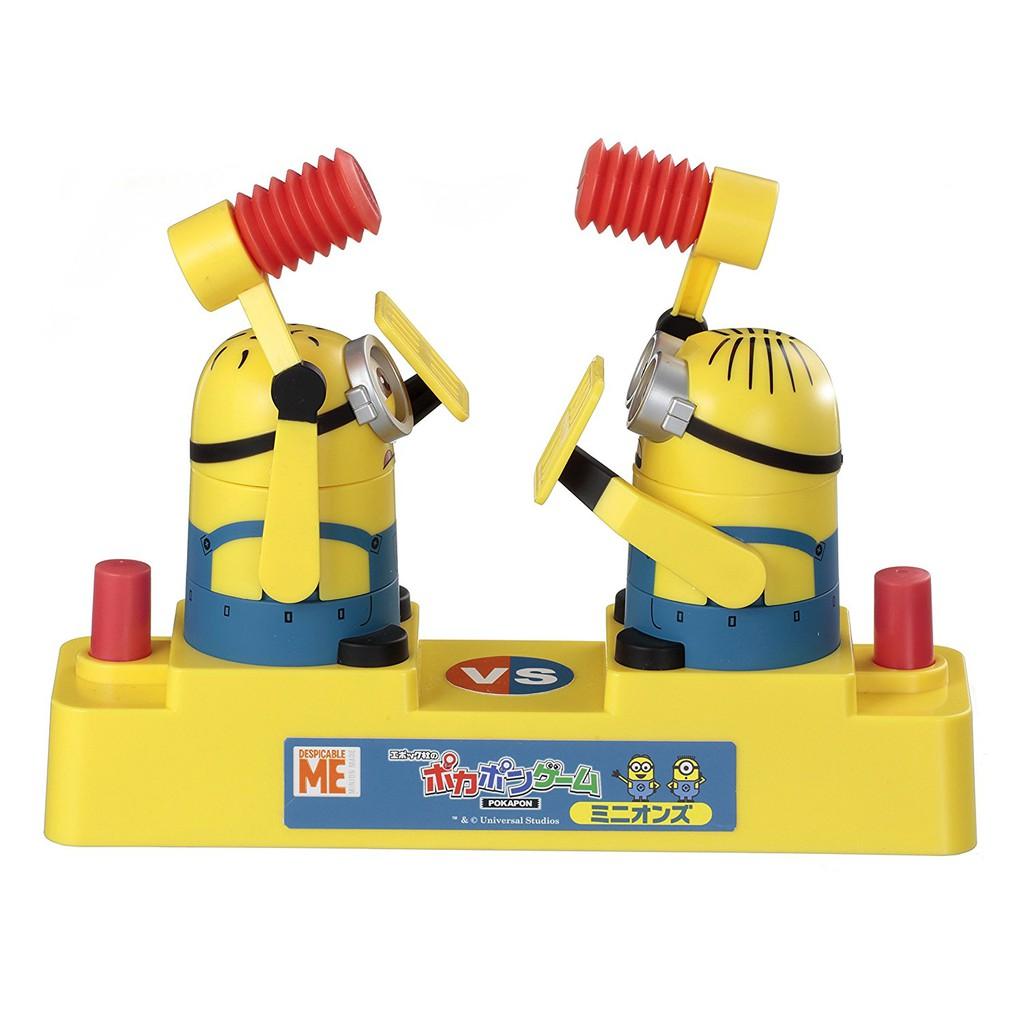 【預購】日本原裝進口小小兵 即時對戰互打 雙人對打 親子互動派對聚會【星野日本玩具】
