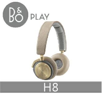 【B&O PLAY】H8 藍牙無線耳罩式耳機