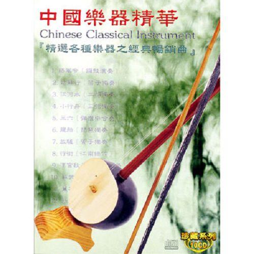 【超取299免運】中國樂器精華CD (10片裝)