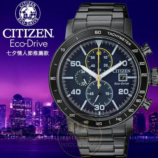 CITIZEN日本星辰任賢齊與吳慷仁代言都會紳士計時限定腕錶CA0645-82L公司貨