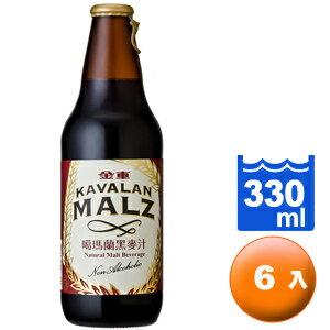 金車 噶瑪蘭 黑麥汁 玻璃瓶  330ml  6入   組