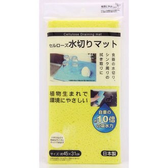 日本製!吸水 耐用 廚房好物 植物纖維 碗盤乾燥瀝水墊 黃/藍/粉【快樂熊雜貨舖】